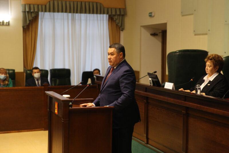 Губернатор Игорь Руденя принял участие в первом заседании Законодательного Собрания седьмого созыва