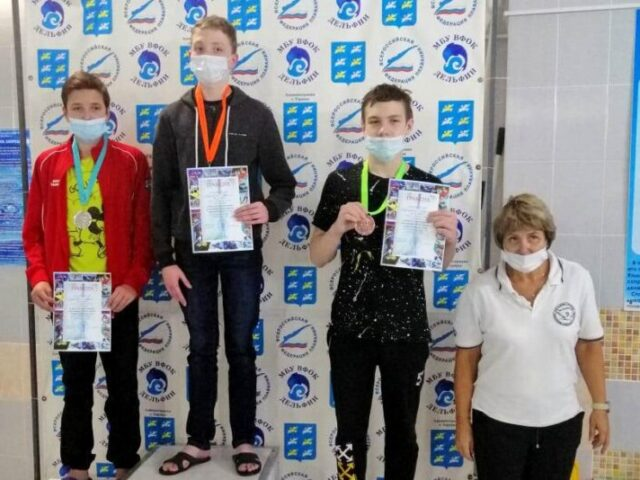 Пловцы из Нелидово забрали несколько медалей на соревнованиях по плаванию в Торжке