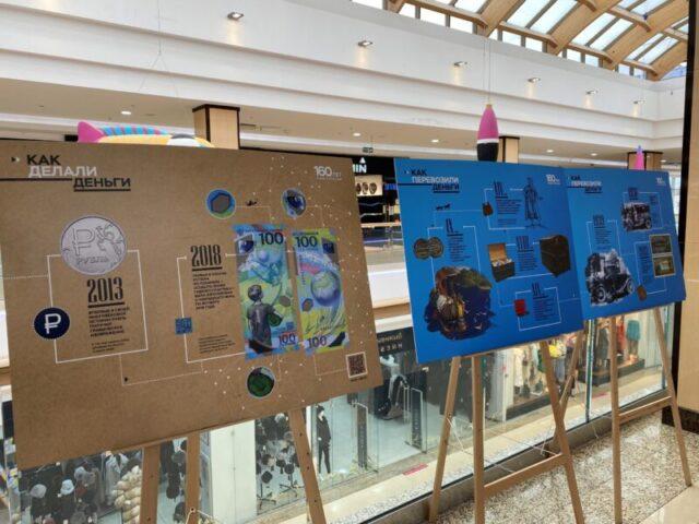 Жители Твери могут увидеть новую выставку от Банка России