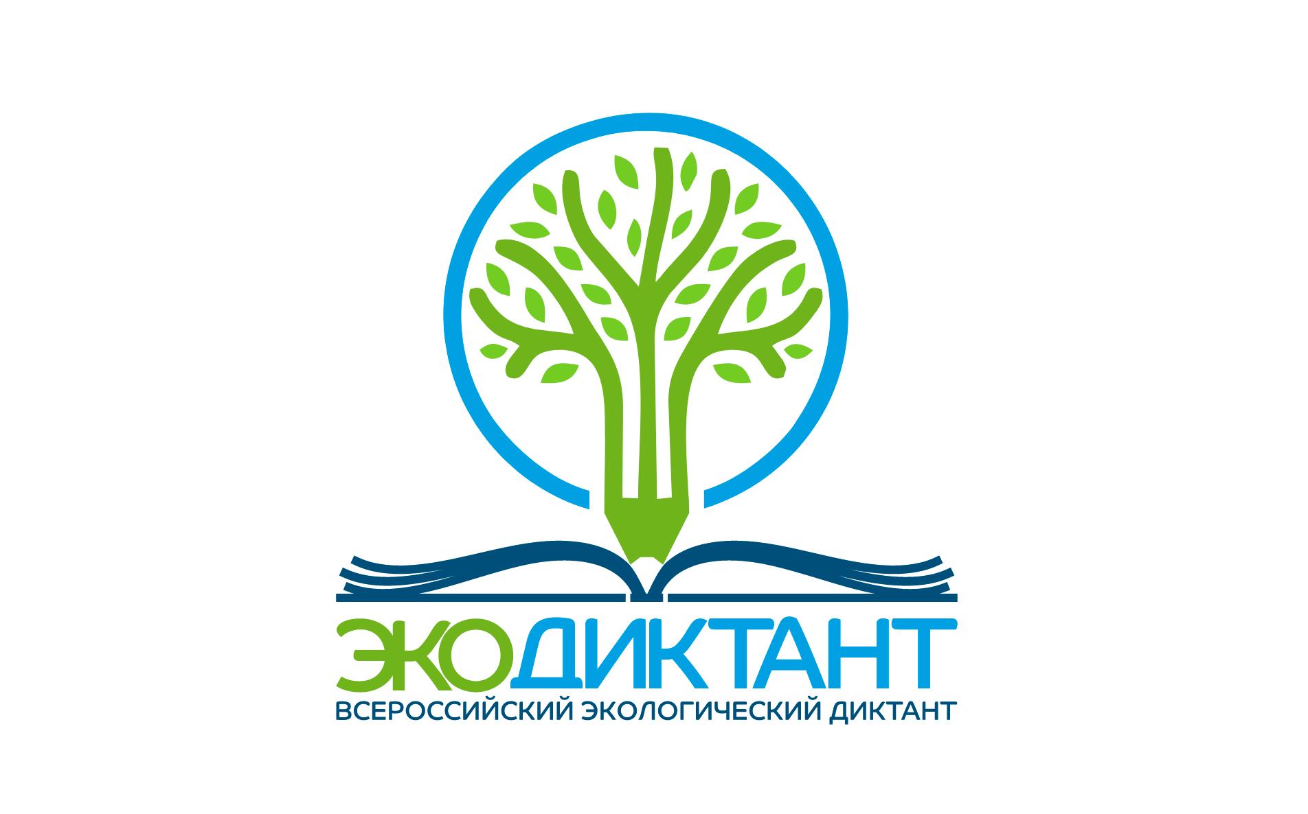 Тверская область присоединится к Всероссийскому экодиктанту