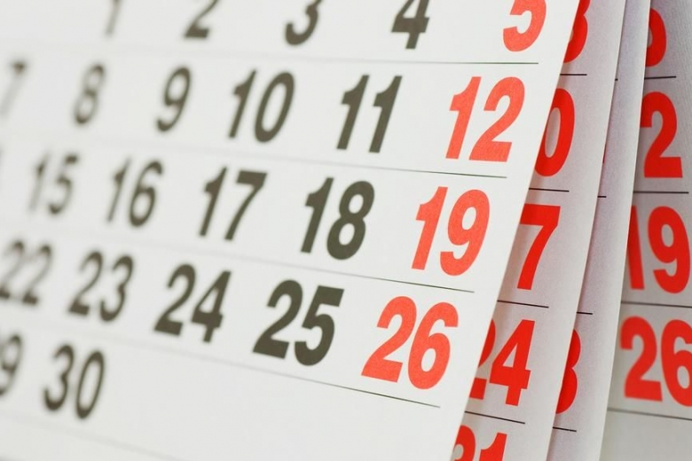 Четыре выходных дня ждут россиян в ноябре
