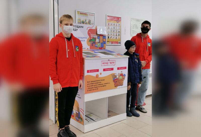 В Тверской области волонтеры передали продукты нуждающимся