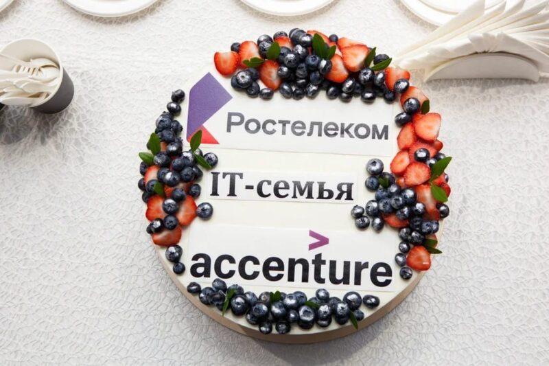 В Твери «Ростелеком» и технологический центр Accenture подвели итоги просветительского проекта «IT-семья»