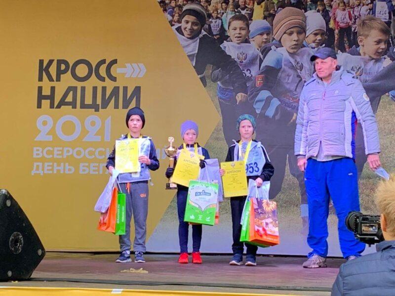 Спортивные семьи из Торопца приняли участие в «Кроссе наций»