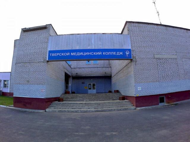 Тверской медицинский колледж стал инновационной площадкой Института изучения детства, семьи и воспитания для апробации научных практик