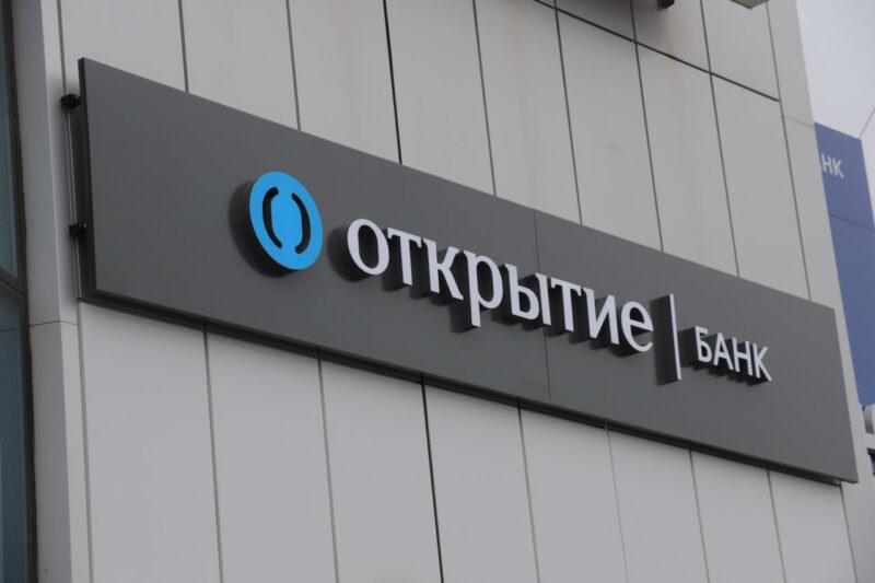 Банк «Открытие» повышает ставки по рублевым срочным вкладам