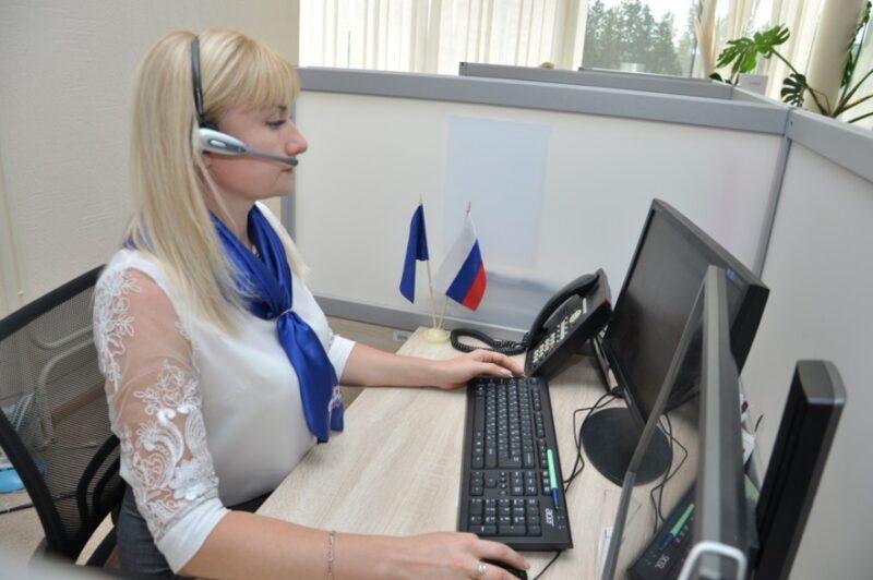 """""""Ростелеком"""" запускает единый контакт-центр для граждан"""