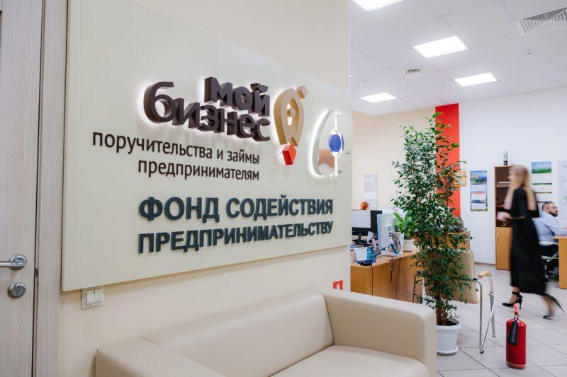 Новая мера поддержки для социальных предпринимателей введена в Тверской области