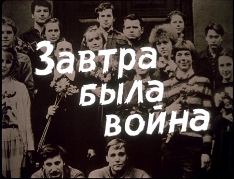 В Твери почтят память жертв политических репрессий