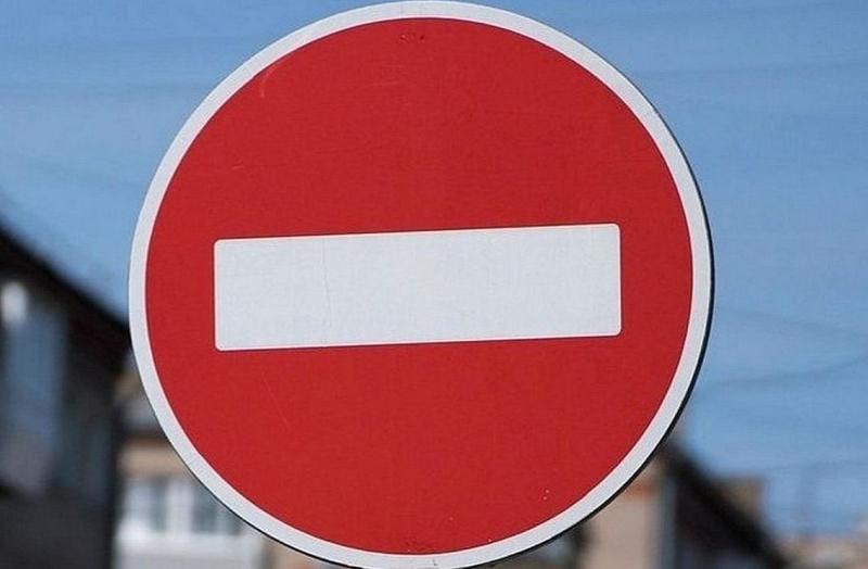 В Ржеве временно ограничат движение автотранспорта